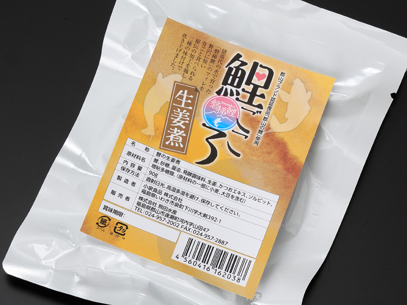 koigokoro_1